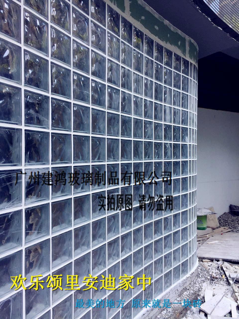Прозрачный облака зерна стекло кирпич гостиная отрезать стена подлинный яркий беление годовщина праздновать большие рекламные большой отлично