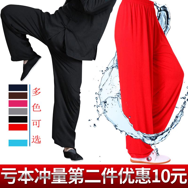 Волна волна Тай-Чи брюки боевые искусства тренировочные брюки мужские и женские стиль Mo поколение Одежда Tai Chi свет Штаны для йоги эластичные