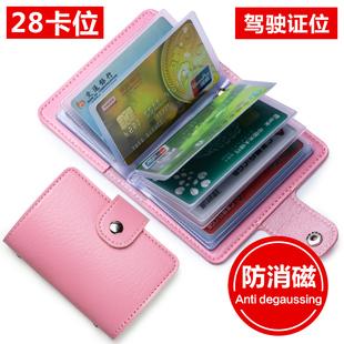 小巧卡包钱包一体包女式简约超薄多卡位卡片包大容量证件位卡夹男图片