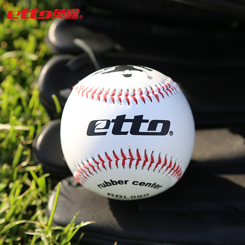 etto British way soft baseball elementary school students No. 12 softball No. 9 hard solid adult children play with game training