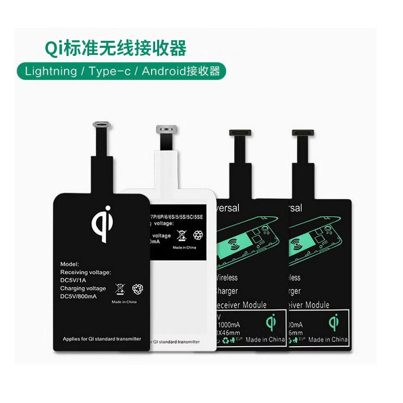热销2件五折促销qi协议无线充电接收器5w贴片