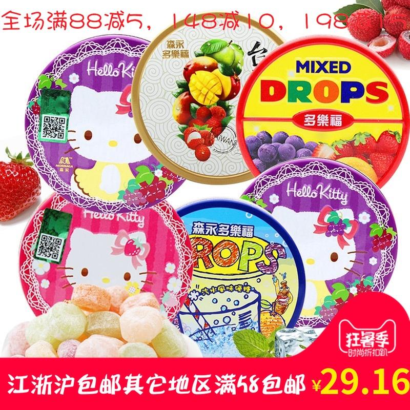 样样香 台湾原装森永多乐福综合水果糖草莓葡萄味盒装糖果45g*3盒