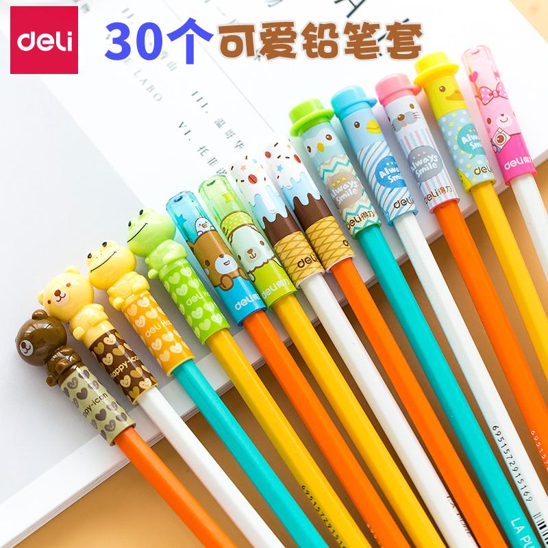 得力铅笔套铅笔盖保护帽可爱卡通铅笔延长器小学生笔帽儿童接笔器学习创意文具彩色笔套包邮奖品礼物批发