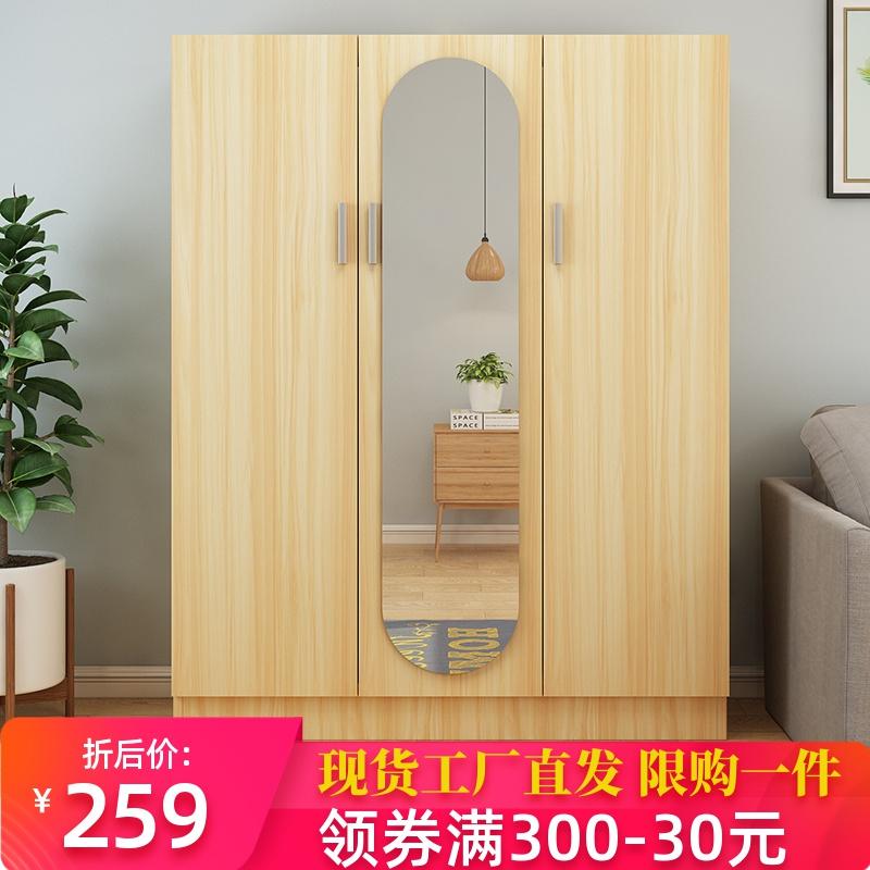 衣柜简约现代经济型卧室宿舍租房实木质简易板式带镜衣柜儿童衣橱