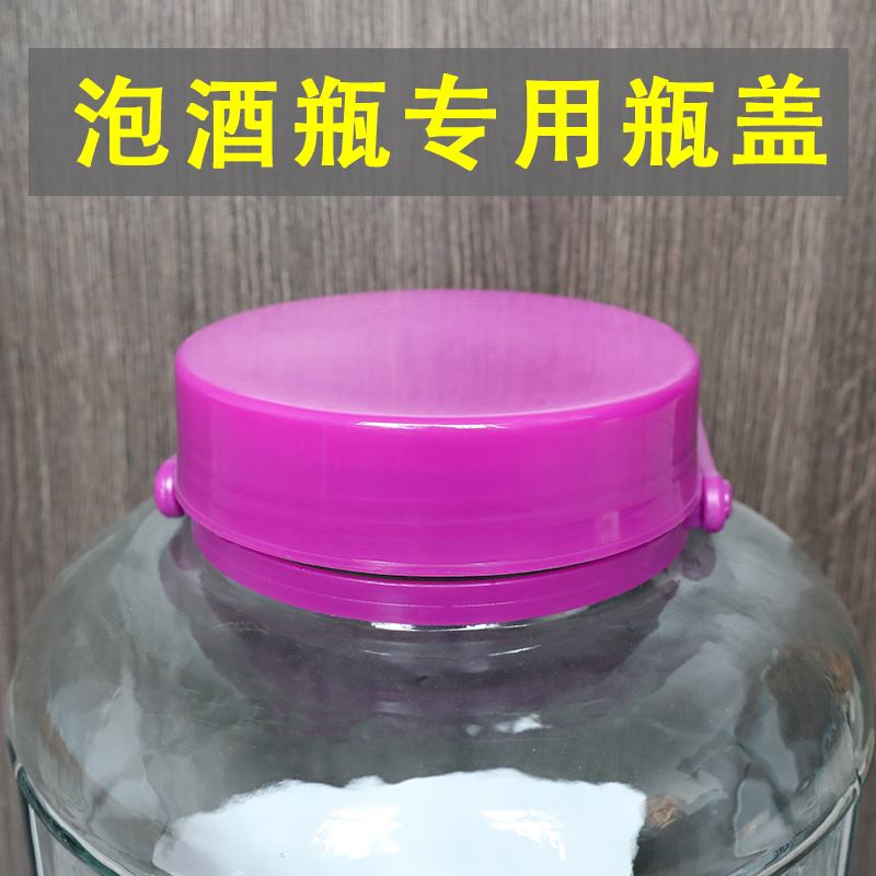 Бутылки Артикул 613966354388