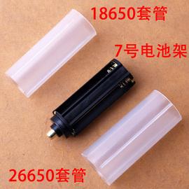 3节7号电池架三节AAA串联电池仓盒LED手电筒充电18650 套管 套筒图片