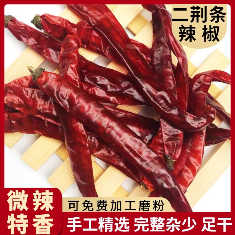 Erjingtiao 50g dried millet, red pepper, hot oil, spicy hot pot, brine, Sichuan pepper
