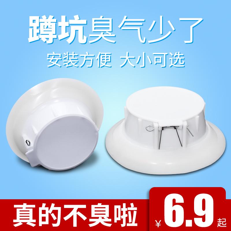 厕所防臭堵臭器卫生间蹲便器大便器塞子防臭除臭神器蹲坑式便池盖