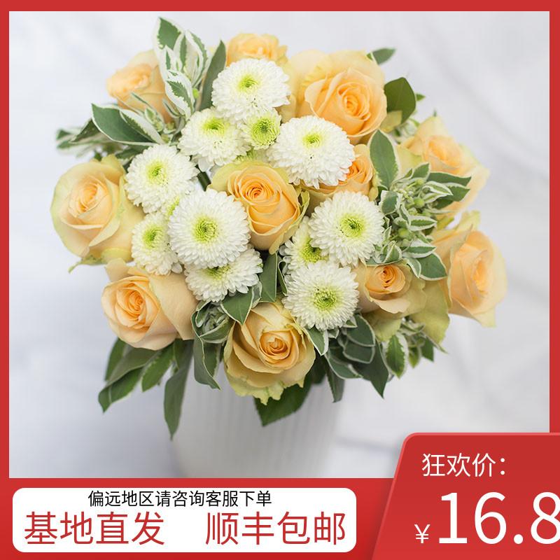 云南昆明基地百合向日葵直发康乃馨
