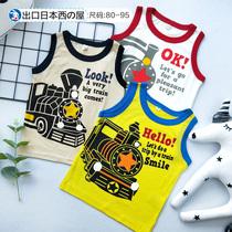 出口日本男宝宝夏季薄款外出背心工字婴幼儿可爱火车上衣外贸童装