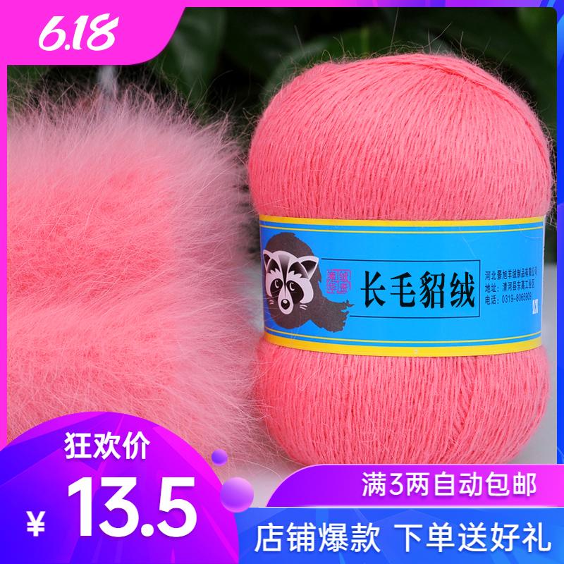 Шерстяные нитки для вязания Артикул 525519066299