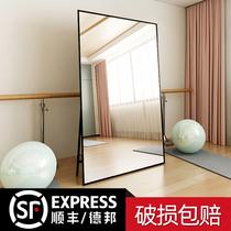 舞蹈室大镜子跳舞家用壁挂练舞健身贴墙可移动全身穿衣落地镜拍照