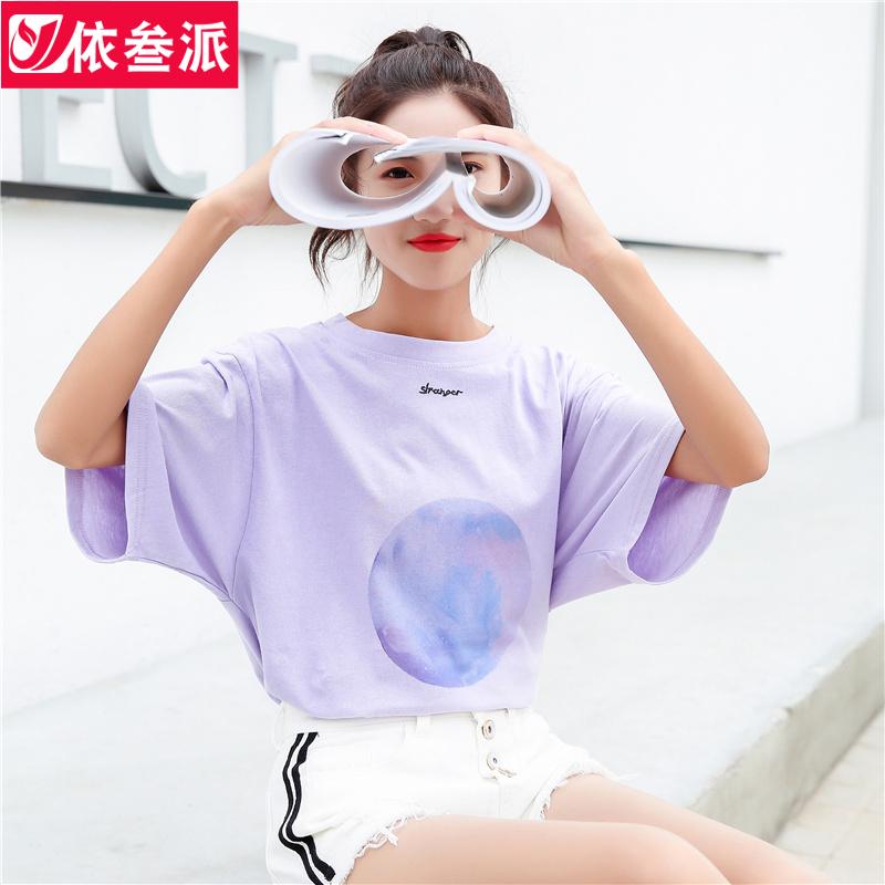 宽松短袖下衣失踪下半身t恤怪味少女装新款韩版夏季ins中长款上衣