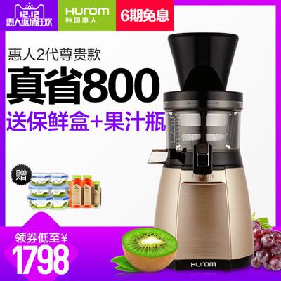 惠人九阳原汁机哪一款好用,惠人榨汁机二代和三代区别