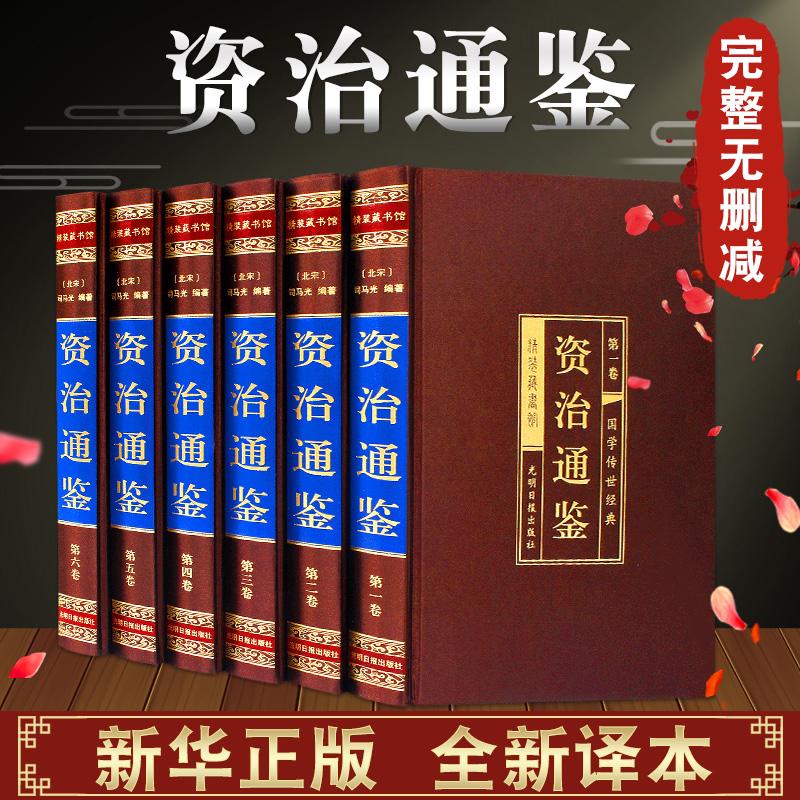 История Китая Артикул 598686855996