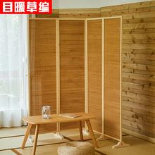 简约现代客厅卧室玄关中式 目暖屏风移动折屏隔断日式 实木竹子屏风
