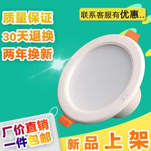 联浦YT-8LED筒灯嵌入式射灯客厅天花桶灯4寸12W吸顶8公分5W孔灯7W