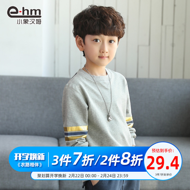 Xiaoxiangham children's wear boy's long sleeve T-shirt children's spring and autumn base coat 2020 spring new middle and big children's Korean version