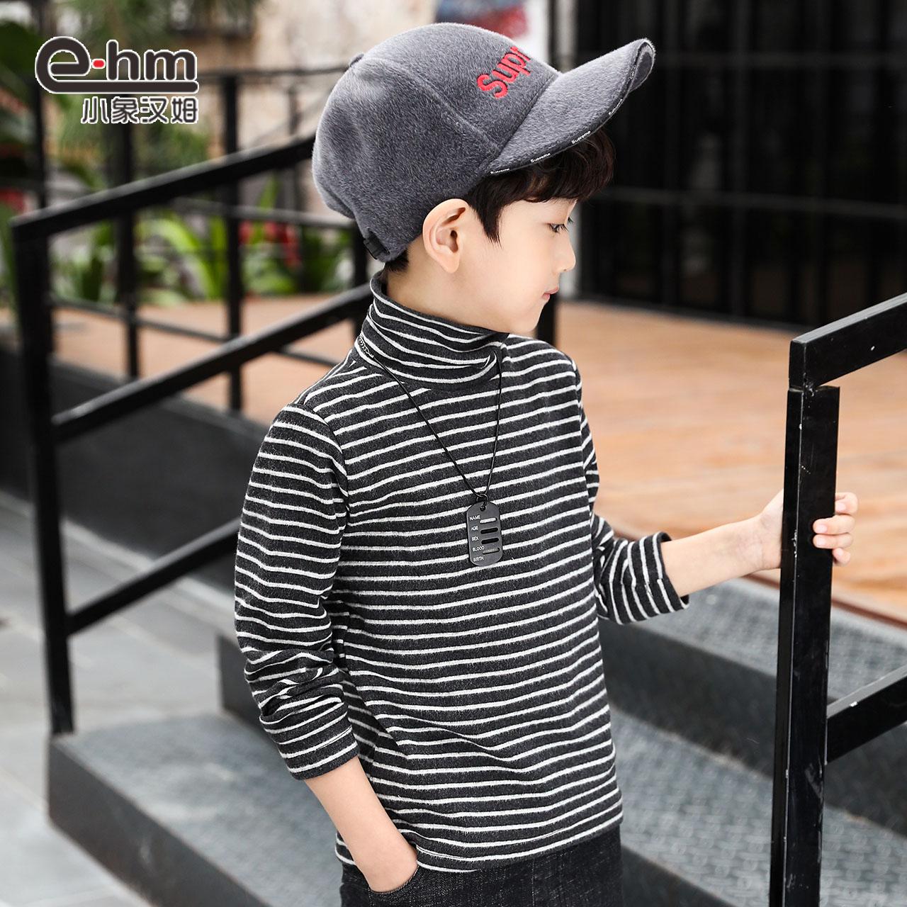 小象汉姆童装2017冬装新款男童高领打底衫儿童冬装内搭条纹T恤