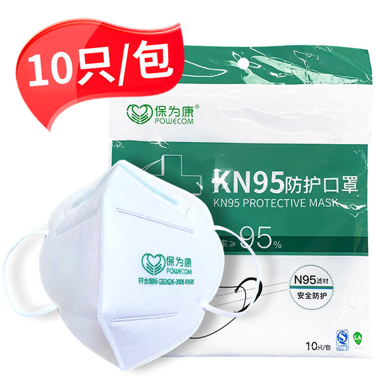 The original quality assurance is Kang Kn90, and the warranty for kangkn95 is issued on the same day