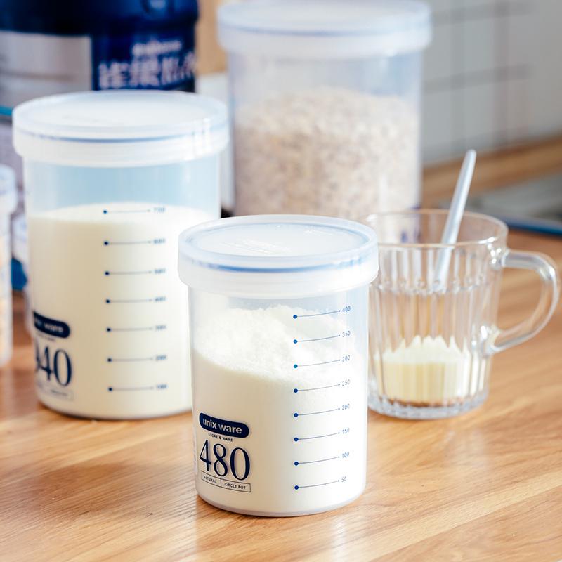 日本ASVEL奶粉罐密封罐防潮宝宝食品保鲜罐厨房便携旅游储物盒
