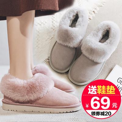 2020新雪地靴女真牛皮毛一体短筒羊毛毛边冬季加绒加厚低筒短靴子