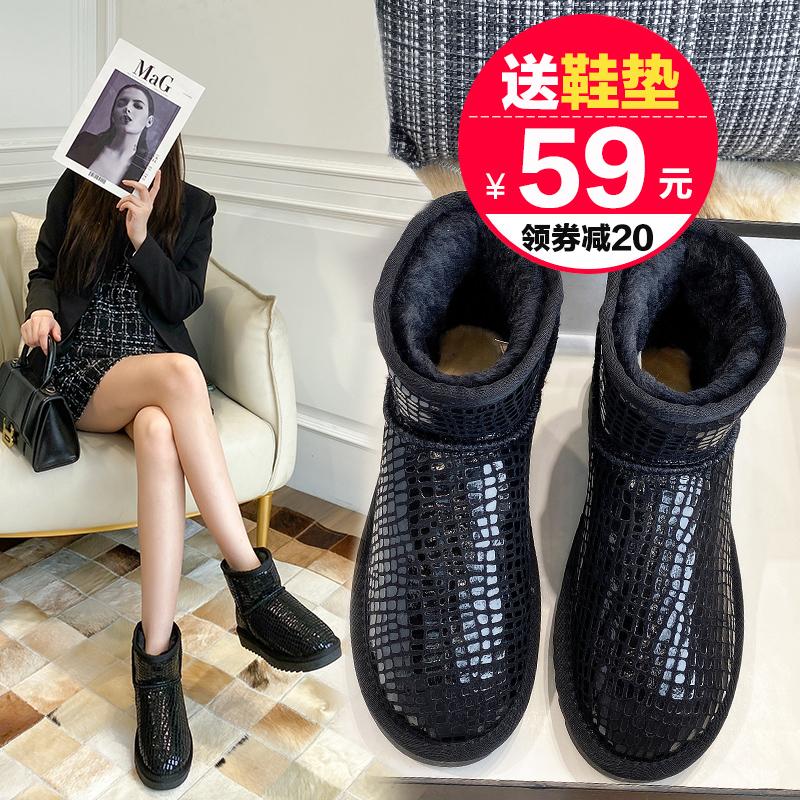 2021新防水牛皮雪地靴女鞋冬季短筒皮毛一体中筒东北加厚保暖靴子