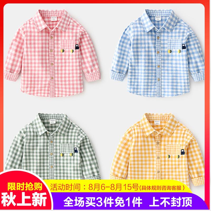 韩版格子儿童衬衣纯棉洋气宝宝休闲上衣秋装新款童装男童长袖衬衫