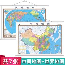 水晶版重点事件战役大事年表世界历史长河地图中国59cm×43cm世界历史大事年表中国