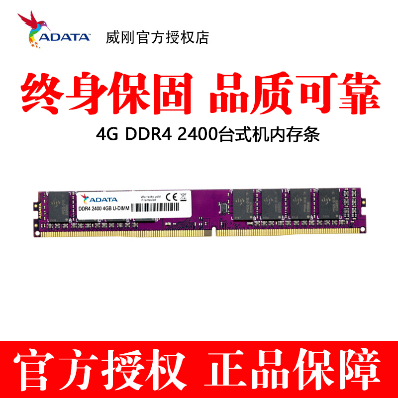 Оперативная память Артикул 596300049145