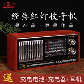 复古收音机全波段老人上海红灯木质台式充电老年便携式老式半导体