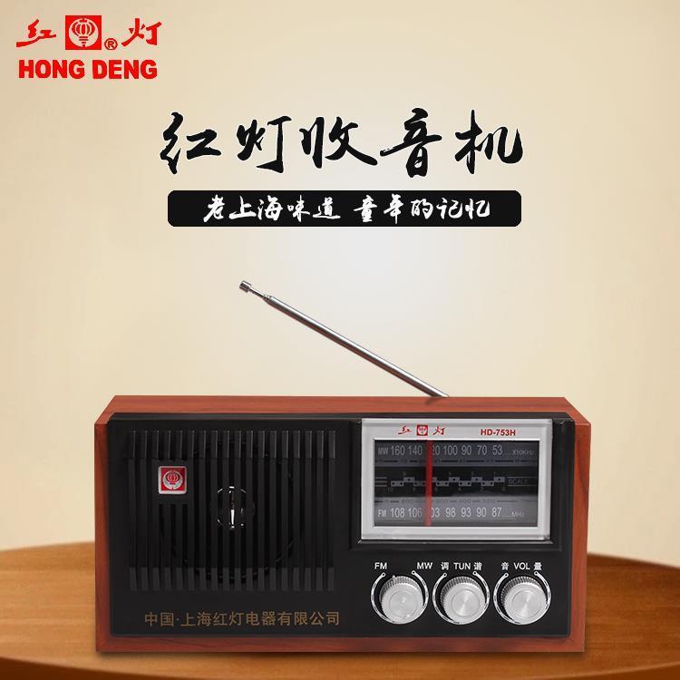 Сбор винограда шанхай красная лампа карты настроить частота старики радио ретро рабочий стол деревянный античный портативный половина руководство тело отключен