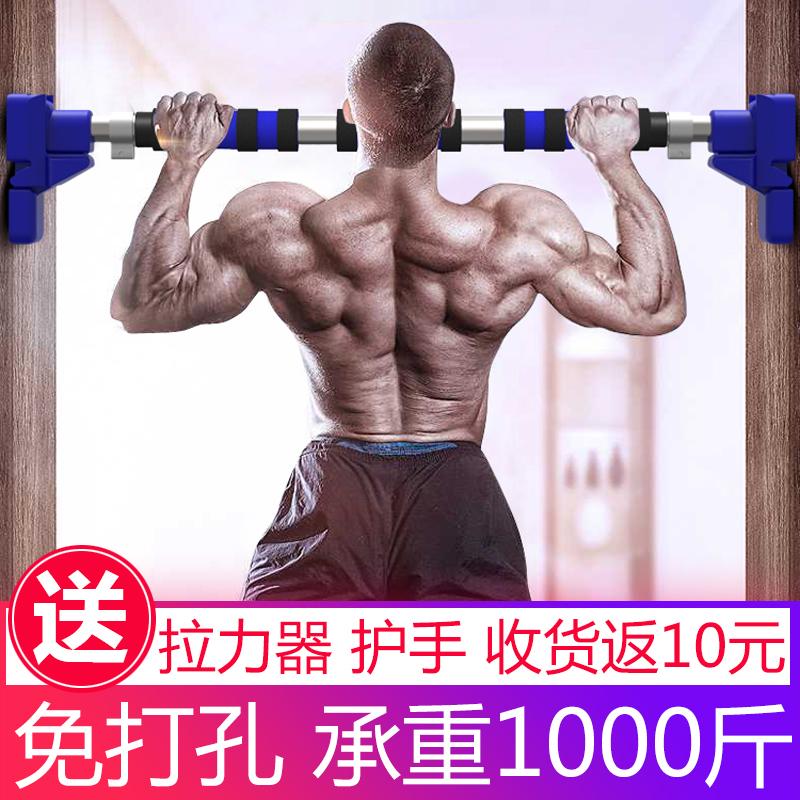 门上单杠家用健身器材引体向上器室内墙体免打孔人体单杆锻炼器