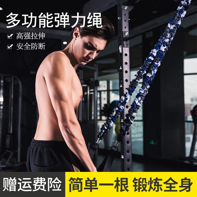 艾帕trx-p3防断拉力胸肌训练弹力绳