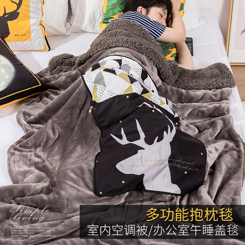 冬季加厚抱枕被子两用珊瑚绒毯子靠垫枕头被折叠汽车空调被三合一