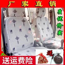 一汽佳宝V52V70V80 6371V77面包车专用座套四季通用坐垫厂价