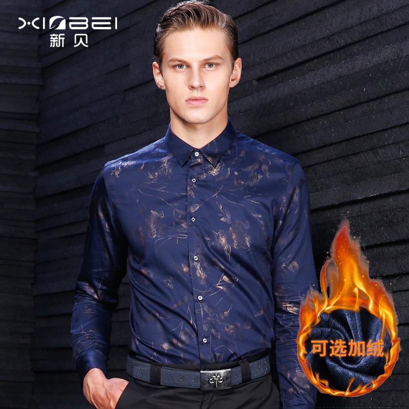 Xinbei autumn and winter Plush mens long sleeve shirt pure cotton Korean middle aged business leisure mercerized cotton shirt trendy man