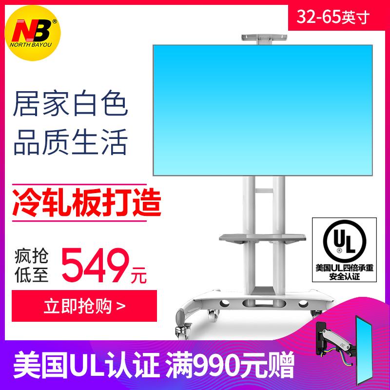 NB 32-65电视机移动推车电视架落地 工程办公视频会议大屏支架
