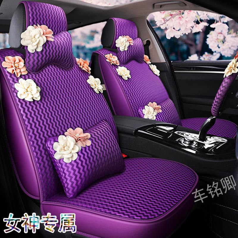 原创郁金香珍珠四季通用汽车座套女夏季全包坐垫女神款时尚花朵