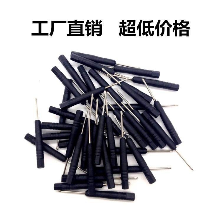 新品 工厂直销 黑色十字一字小螺丝刀 玩具手机配件赠送维修批