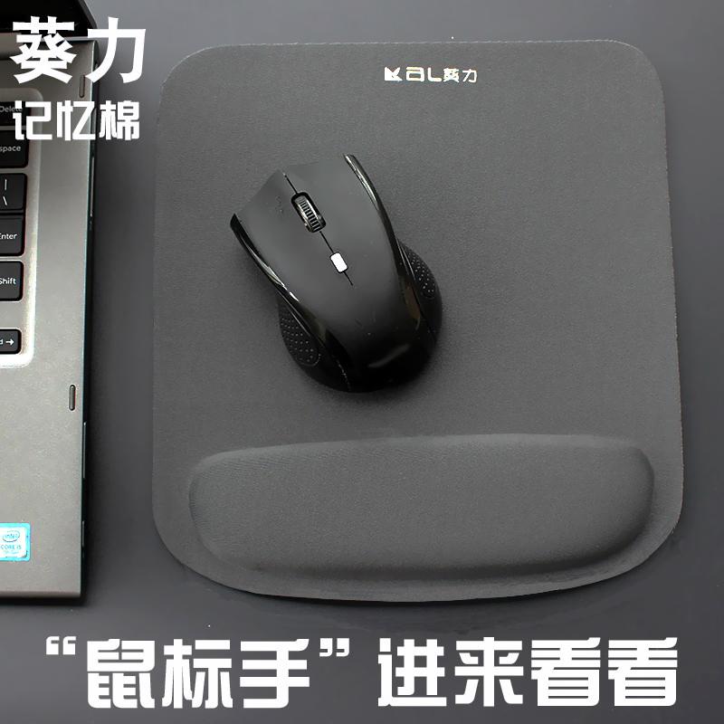 Коврики для компьютерных мышек на заказ Артикул 26566524815