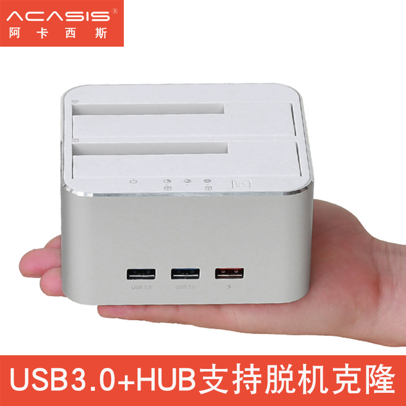 Acasis Aluminum Alloy 2.5/3.5 inch Serial Port Computer Hard Disk Seat SSD Solid State Mobile Hard Disk Box Shell USB3.0 External Reading Laptop Machine Hard Disk Seat External Protective Shell