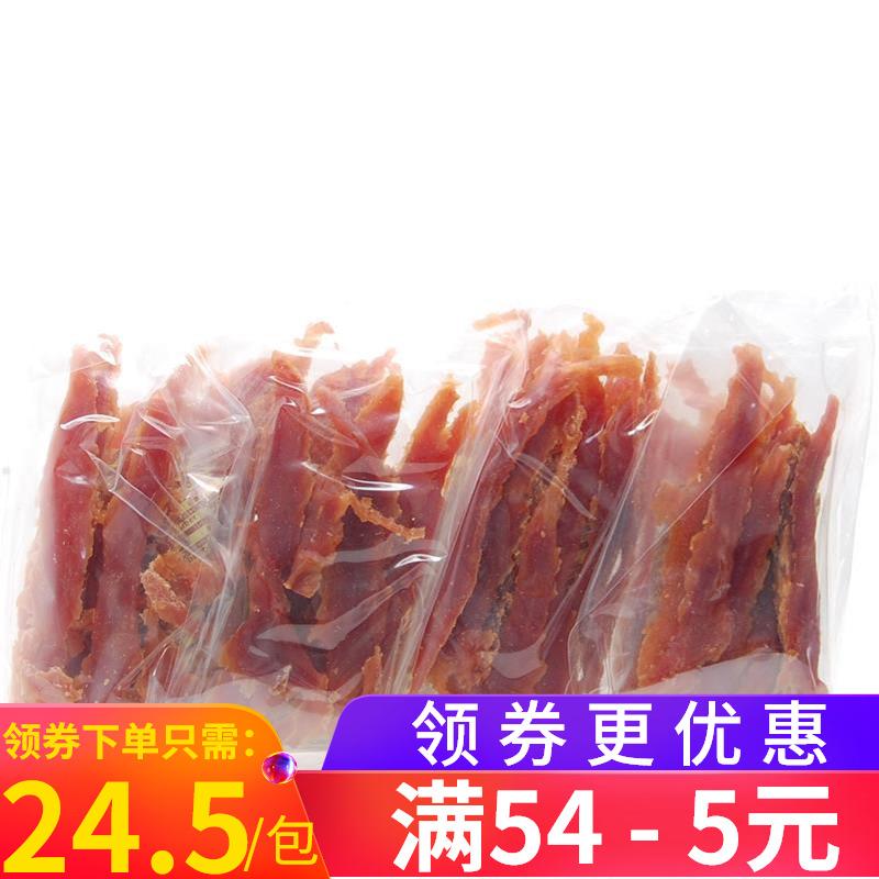 包邮宠物食品狗狗零食鸭肉800G金毛哈士奇比熊泰迪犬鸭肉条零食