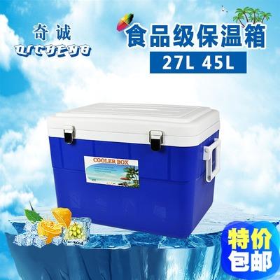 大号27L45L户外保温箱冷藏箱车载外卖钓鱼烧烤冰桶家用保鲜箱商用