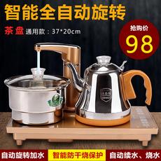 功夫茶具套装玻璃电热茶壶全自动抽水泡茶台电磁炉烧水壶一体家用