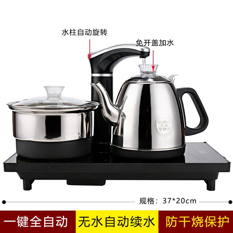 自动抽水茶台烧水壶套装蒸泡茶壶