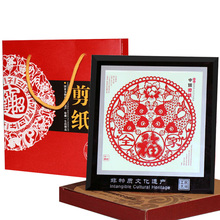 Chinese style gift Yuxian hand-made paper-cut window flower mirror frame paper-cut painting decoration gift for foreigners abroad