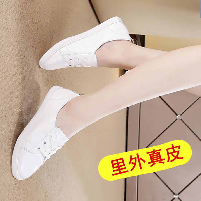 纯皮小白鞋女真皮爆款2021新款平底百搭一脚蹬懒人鞋护士鞋女春夏