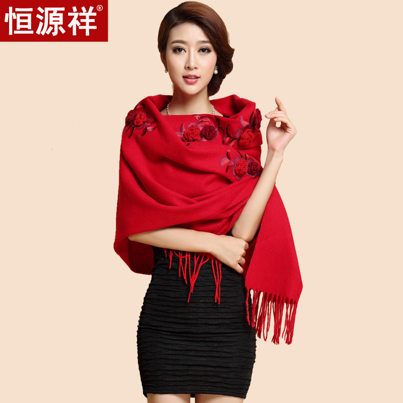 Genuine Hengyuanxiang womens Wool Scarf Shawl dual purpose national style embroidery autumn and winter warm long neck