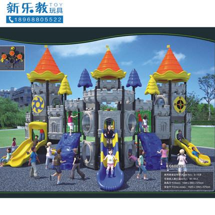 城堡系列儿童塑料幼儿园户外大型城堡塑料滑梯小区游乐园玩具设备